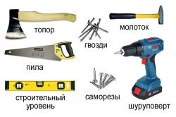 Основные инструменты для строительства бани