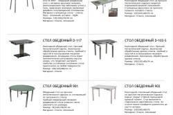 Разновидности стеклянных раздвижных столов