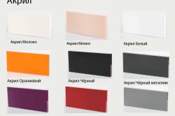Распространенные цвета акриловых покрытий