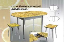 Габариты раздвижного стола с фотопечатью