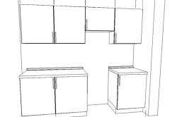 Погонный метр кухни минимальной комплектации