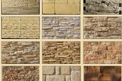 Варианты искусственного покрытия под камень