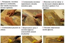 Этапы наклейки пленочный фрески