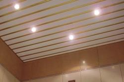 Освещение в реечном потолке