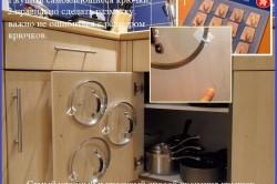 Удобный и красивый способ хранения крышек