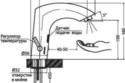 Чертеж сенсорного смесителя для кухни